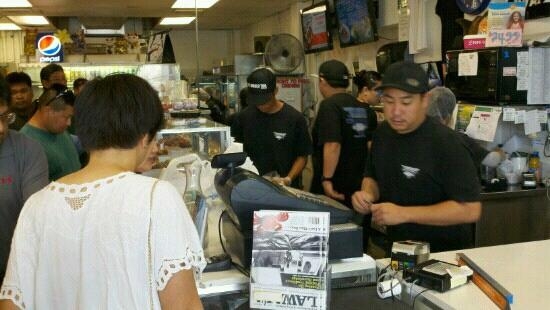 Tanioka's Seafood and Catering