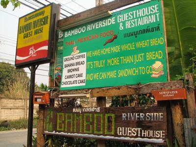 Bamboo Riverside Guest House