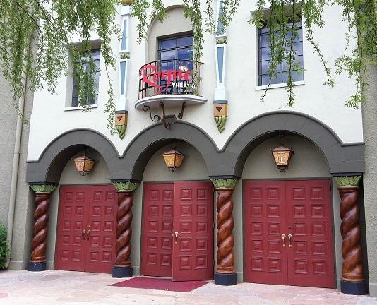 The Rogue Theatre