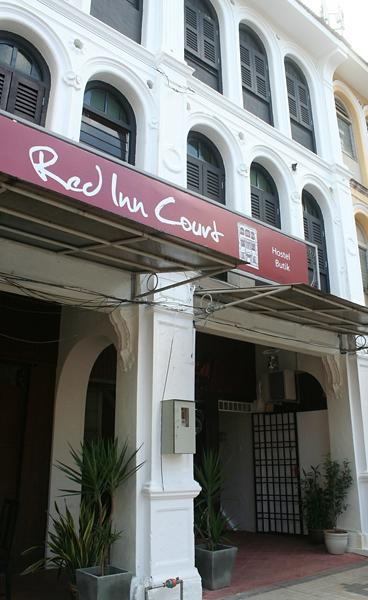 Red Inn Court