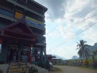 Bountang Hotel & Guesthouse