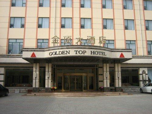 Golden Top Hotel