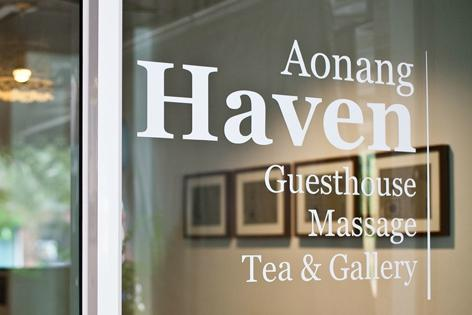 Aonang Haven Guesthouse.Massage.Tea & Gallery