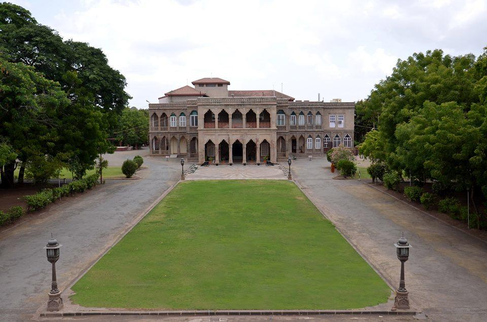 Nilambagh Palace Hotel