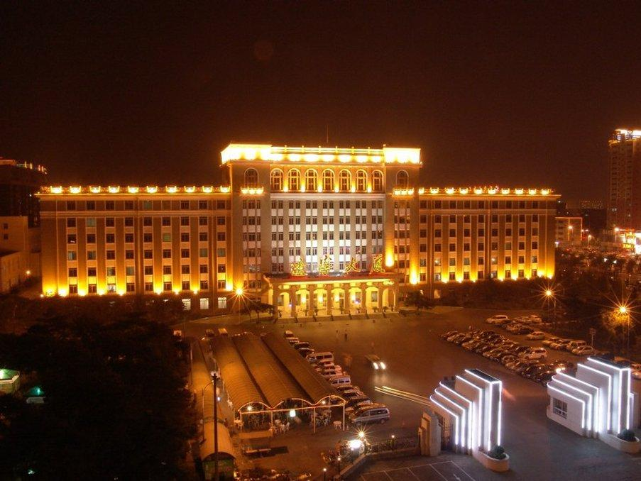 Liaoning Mansion