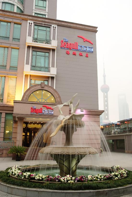 The Seagull on the Bund Hotel