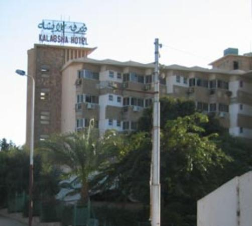 Photo of Kalabsha Hotel Aswan