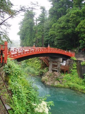 Nikko, Japan: One view