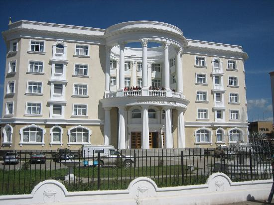 Photo of The Continental Hotel Ulan Bator