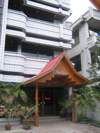 Photo of Mann Myanmar Inn Mandalay