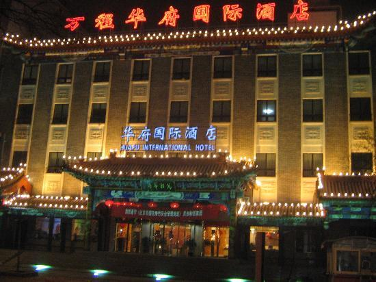 Wancheng Huafu International Hotel
