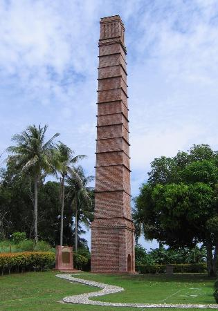 Labuan Island, Malaysia: The Chimney