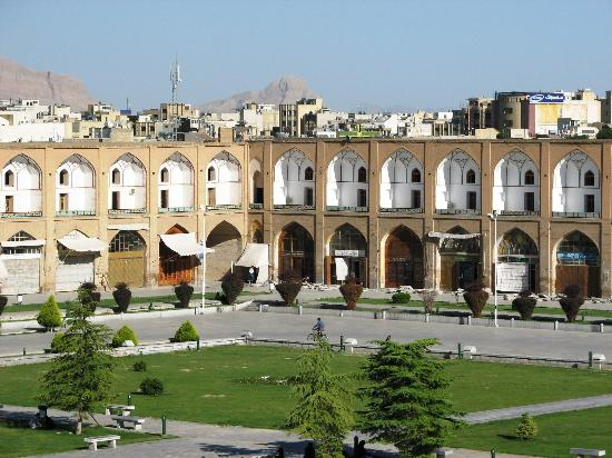 Photo of Hotel Melal Esfahan