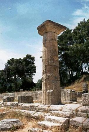 Ancient Olympia (Archaia Olympia)