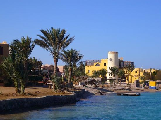 El Gouna, Egypt: Downtown