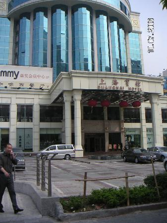 The King Size Bed Picture Of Shanghai Hotel Shenzhen