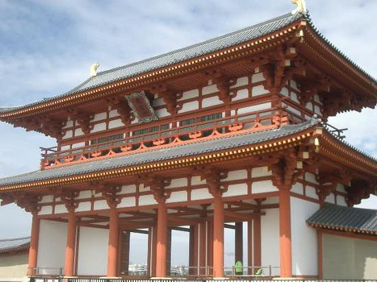 Nara, Japan: Suzakumon Gate