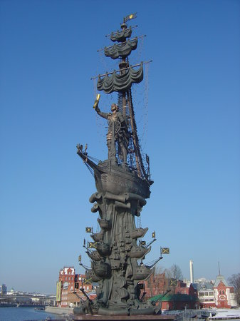 Moscow, Russia: Peter the Great
