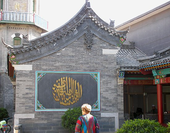 Hohhot Mosque (Great Mosque)