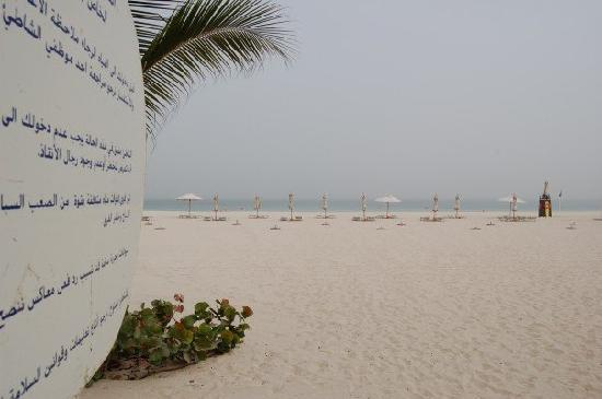 persian gulf and dubai s richness Kuwait acted as a conduit for the soviets to the other arab states of the persian gulf, and kuwait was used to  as a result of the gulf war, kuwait's relations.