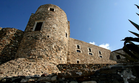 Nxos, Griekenland: Round Tower, Kastro, Naxos