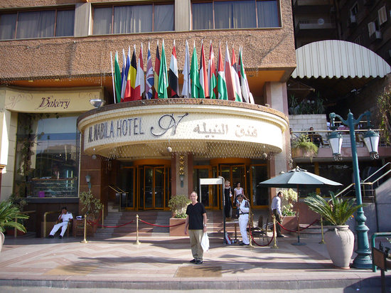 Photo of Al Nabila Cairo Hotel