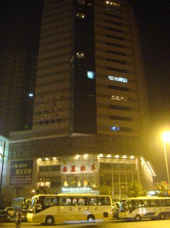 King Dynasty Hotel: from the outside, kinda blurry