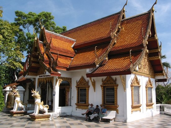 Chiang Mai, Thailand: Doi Suthep - Wat Phra That - Museum
