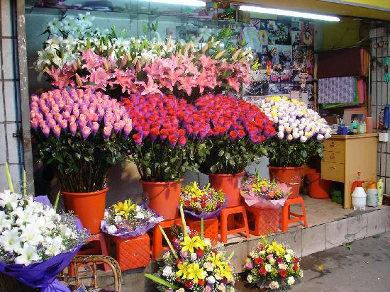 how to run a flower shop from home