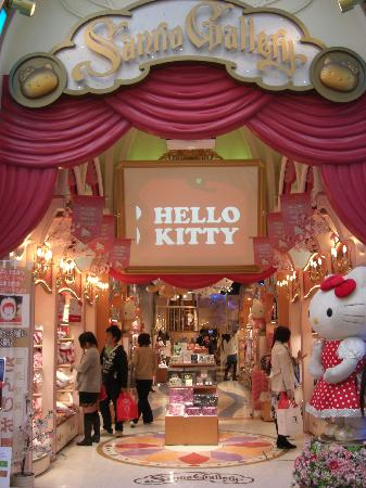 hello kitty store new york