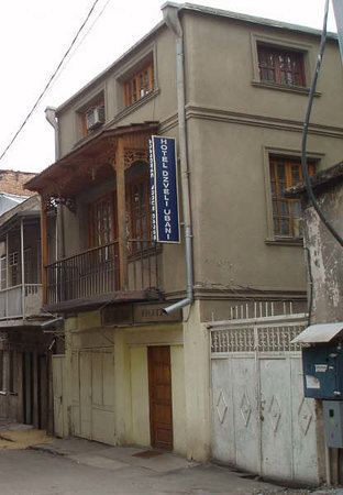 Photo of Hotel Dzveli Ubani Tbilisi