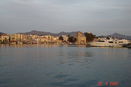 Aegina otelleri