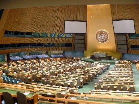 UN General Assembly, New York (Photo: tripadvisor)