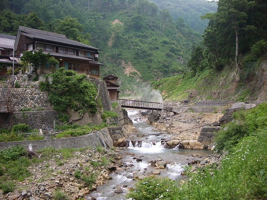     Yamanouchi-machi