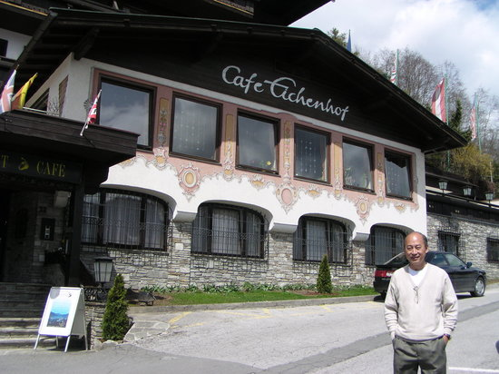 Photo of Hotel Eichenhof Zell am See