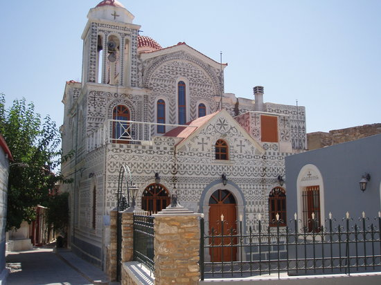 Chios, Greece: Pyrgi