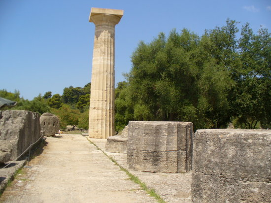 Ancient Olympia plinth