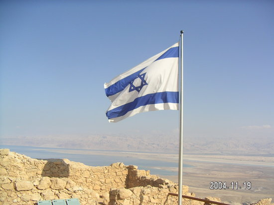 srail: Israel Flag