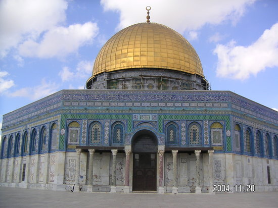srail: Dome of the Rock