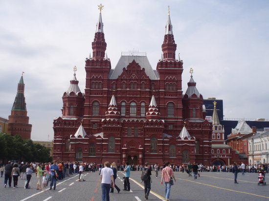 Moscow, Russia: State Historical Museum, No 1 Red Square