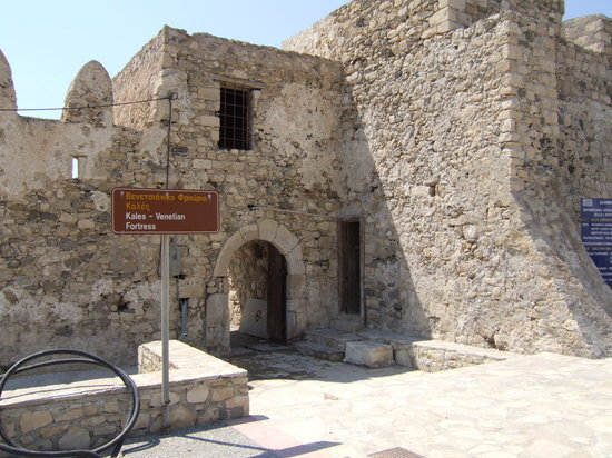 Venetian Fortress in Ierapetra