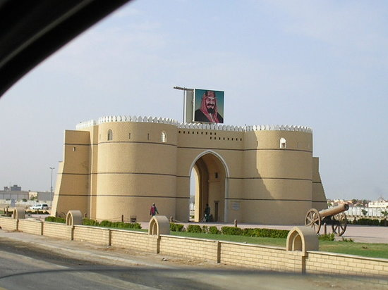 Saudi Arabia Photos