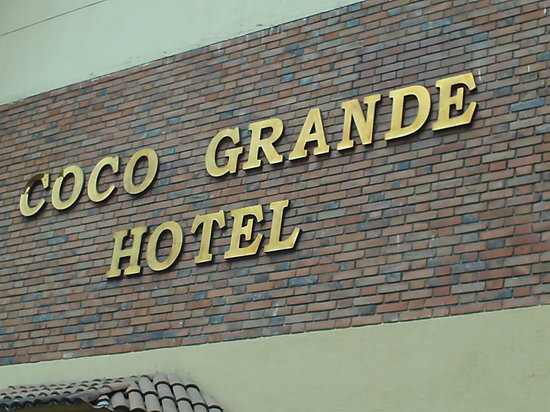 Coco Grande Hotel Dumaguete
