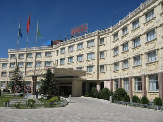 Photo of Tsedang Hotel Tsetang