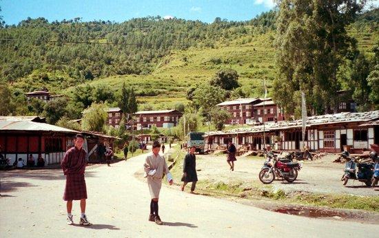 Punakha attractions