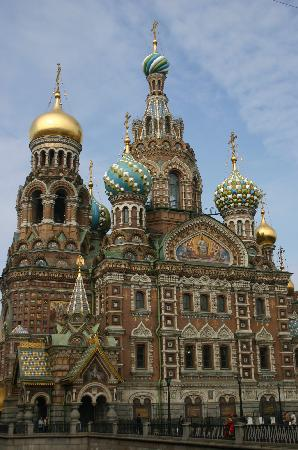 Taleon Imperial Hotel: Church on the Spilled Blood