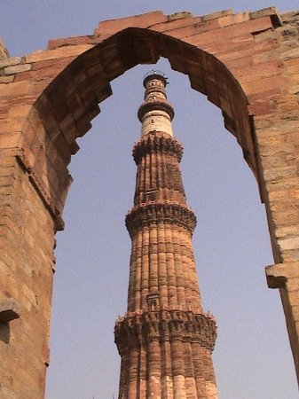 New Delhi, India: kutub minar