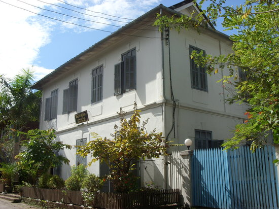 Xieng Mouane Guest House: Main building