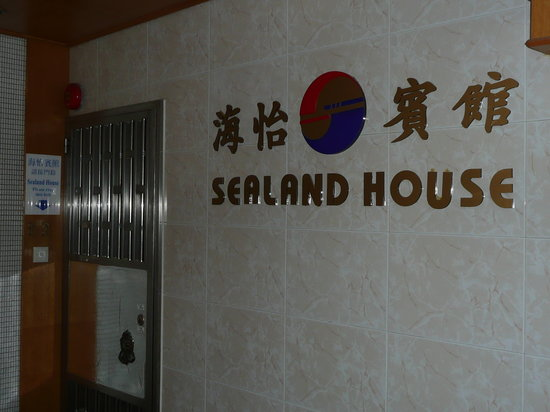 Photo of Sealand Guesthouse Hong Kong