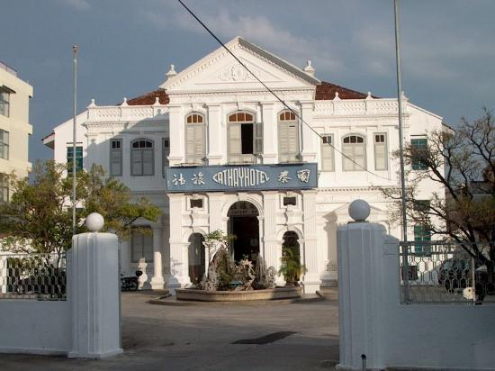 Photo of Cathay Hotel Georgetown